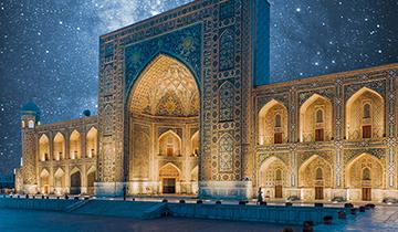 Республика Узбекистан как целевой рынок для российского экспорта